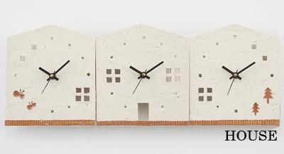 3つのKizuna時計 HOUSE