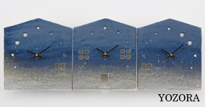 3つのKizuna時計 YOZORA