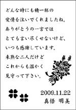 デザインBM04