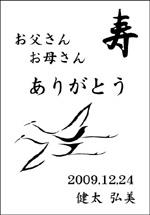 デザインBM05