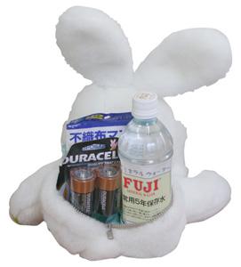 防災アニマル ウサギ